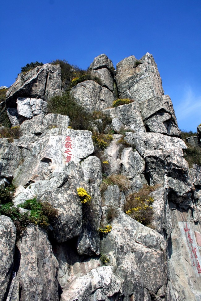 Mount_tai_rocks
